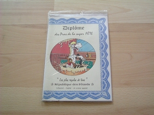 Diplome des pros de la super fete 17 x 11,5 cm