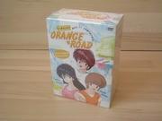 Orange Road coffret 5 dvd neufs