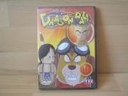 Dragon ball  volume 10 dvd neuf