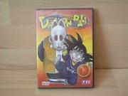 Dragon ball  volume 13 dvd neuf