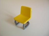 Chaise de bureau jaune
