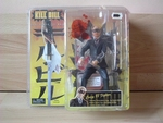 Figurine Kill Bill