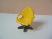 Fauteuil de bureau jaune neuf